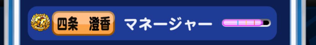 f:id:arimurasaji:20170402150949p:plain
