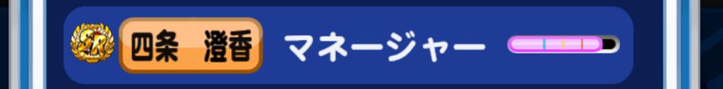 f:id:arimurasaji:20170402151613p:plain