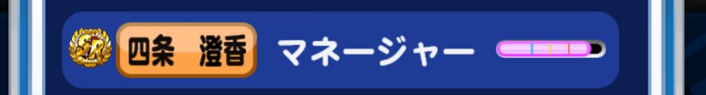 f:id:arimurasaji:20170402151935p:plain