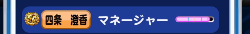 f:id:arimurasaji:20170402152231p:plain