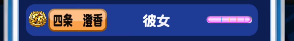 f:id:arimurasaji:20170402153127p:plain