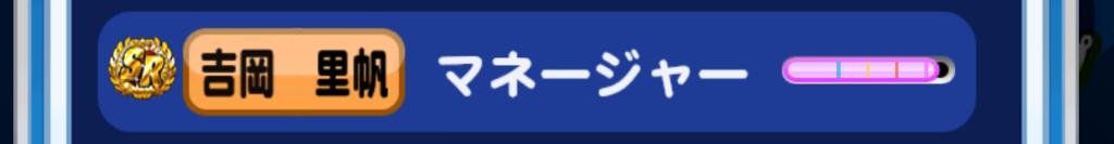 f:id:arimurasaji:20170402154856p:plain