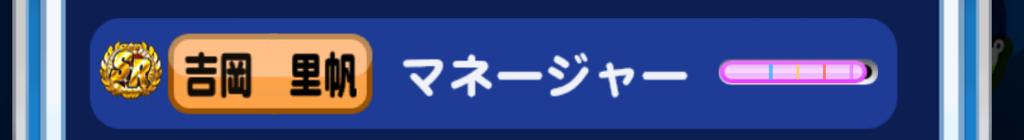 f:id:arimurasaji:20170402155204p:plain