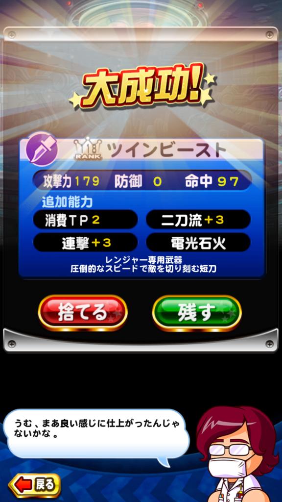 f:id:arimurasaji:20170415135344p:plain
