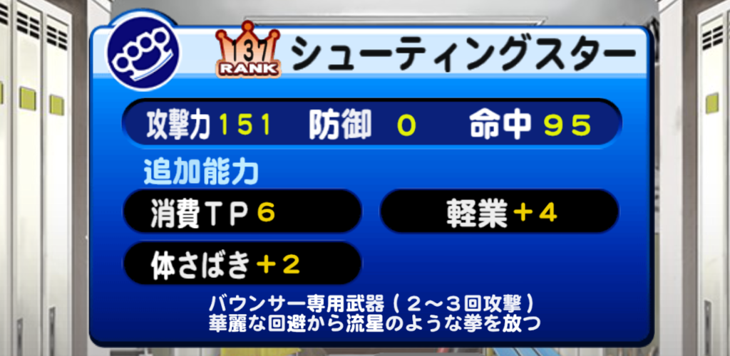 f:id:arimurasaji:20170416183406p:plain