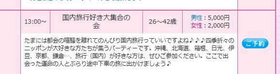f:id:arimurasaji:20170429220909p:plain