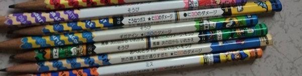 f:id:arimurasaji:20170430103847j:plain