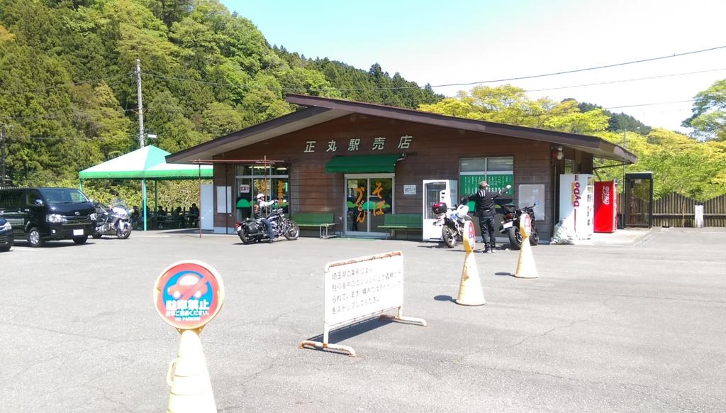 f:id:arimurasaji:20170505205505j:plain
