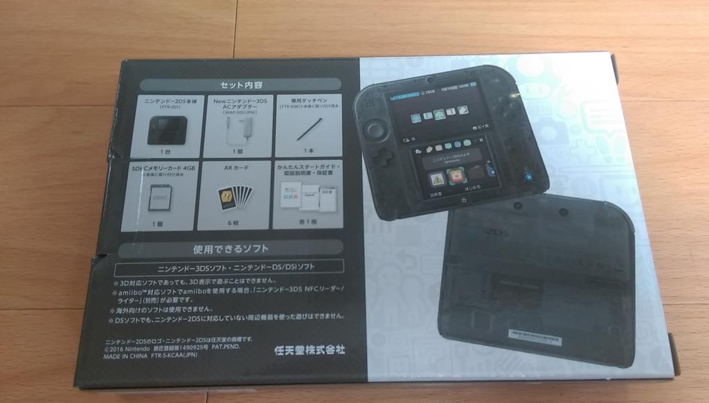 f:id:arimurasaji:20170507151820j:plain