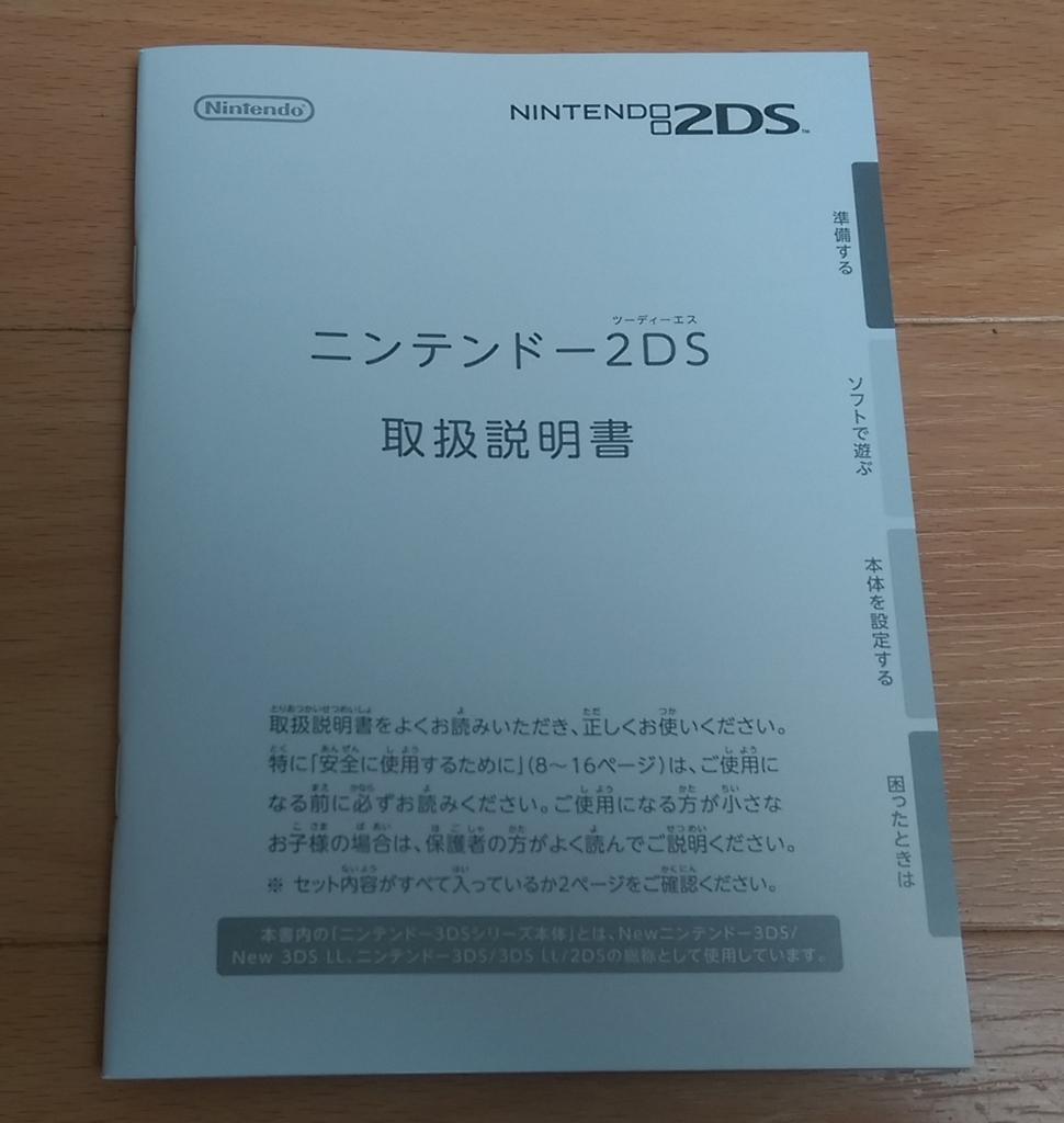 f:id:arimurasaji:20170507155154j:plain