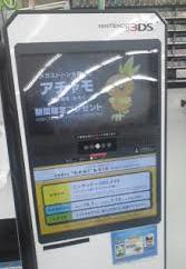 f:id:arimurasaji:20170511203453p:plain
