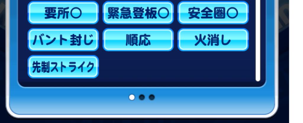 f:id:arimurasaji:20170514210927p:plain