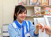 f:id:arimurasaji:20170521122050j:plain