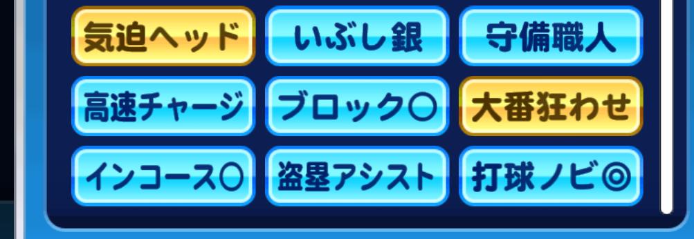 f:id:arimurasaji:20170602220001p:plain