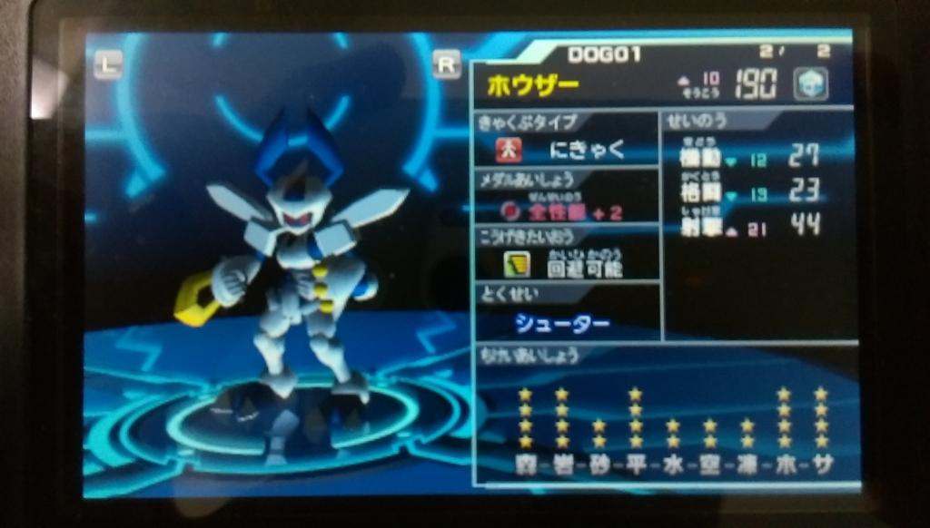 f:id:arimurasaji:20170603220052j:plain