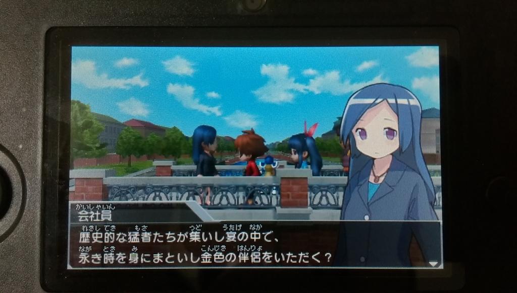 f:id:arimurasaji:20170603222858j:plain