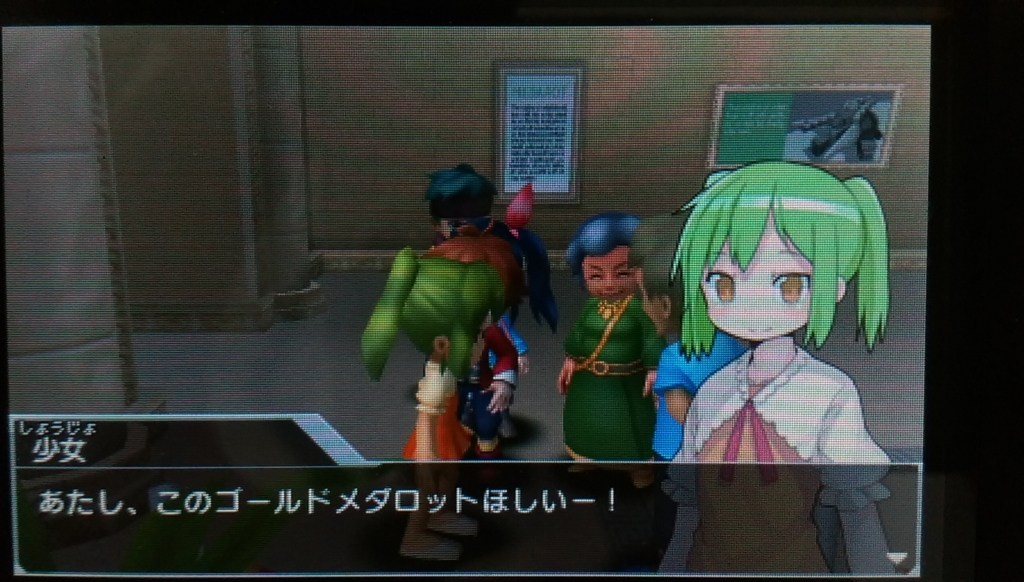 f:id:arimurasaji:20170603234454j:plain