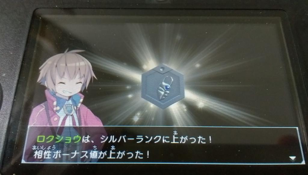 f:id:arimurasaji:20170604001610j:plain