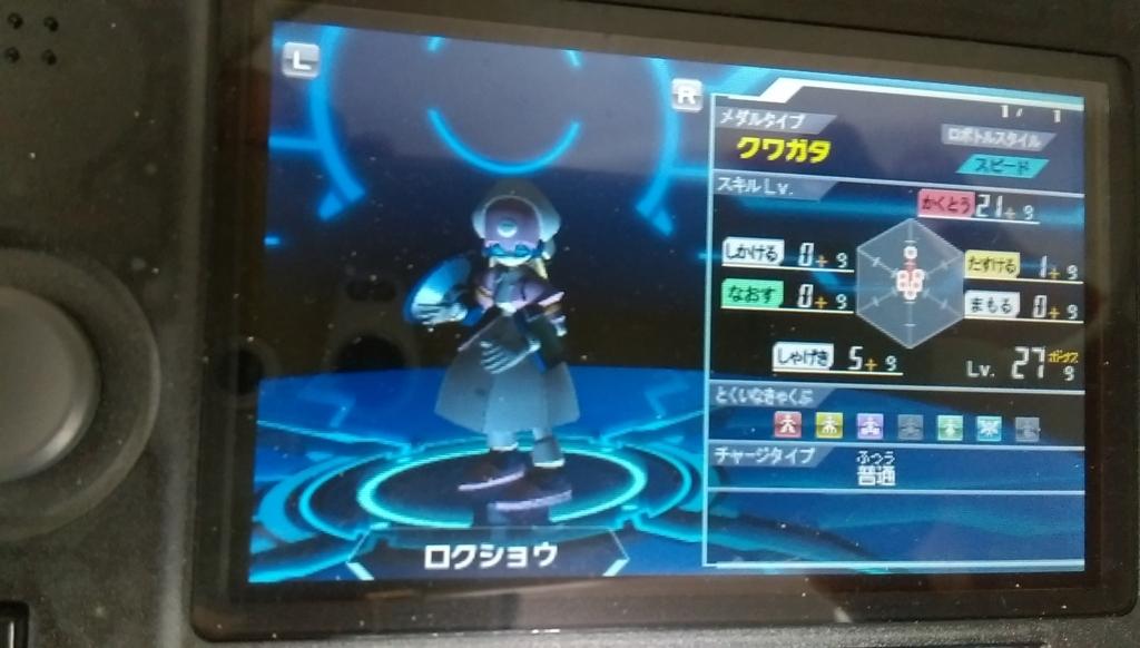 f:id:arimurasaji:20170604111923j:plain