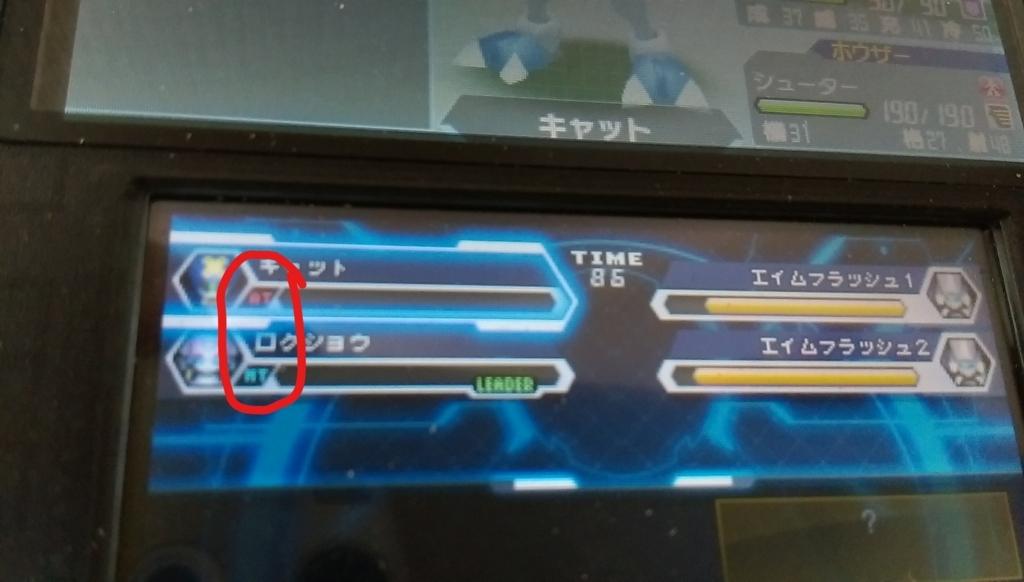 f:id:arimurasaji:20170604114426j:plain
