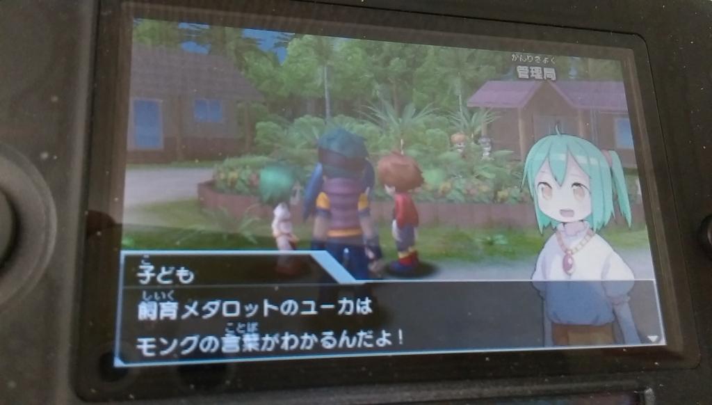 f:id:arimurasaji:20170604130734j:plain