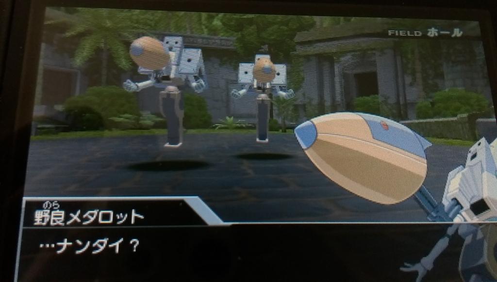 f:id:arimurasaji:20170604200739j:plain