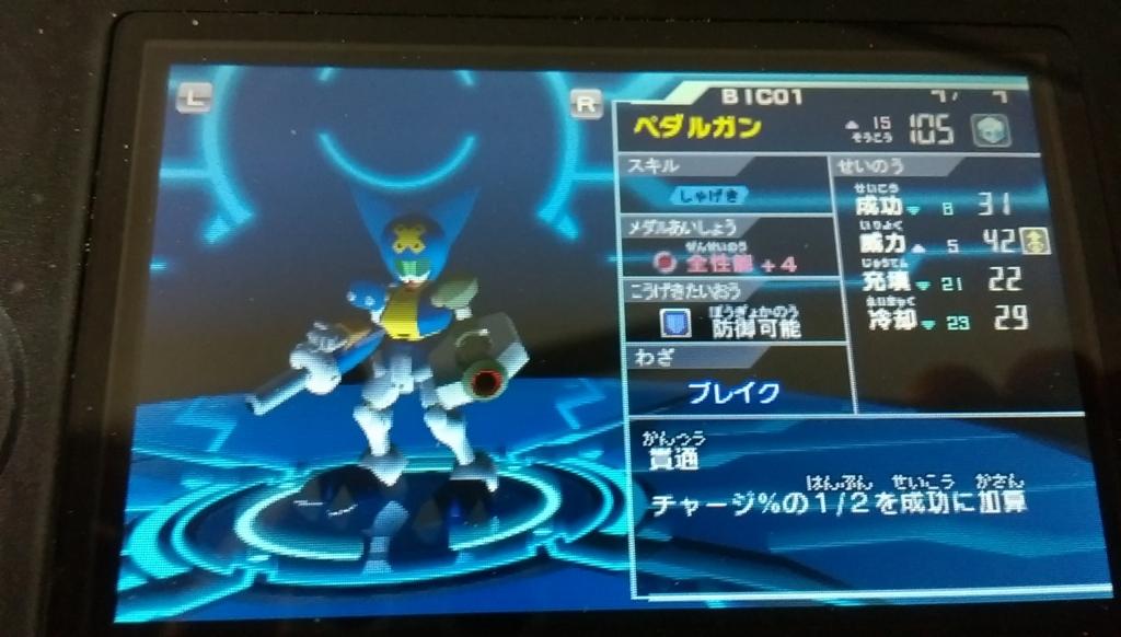 f:id:arimurasaji:20170604204218j:plain