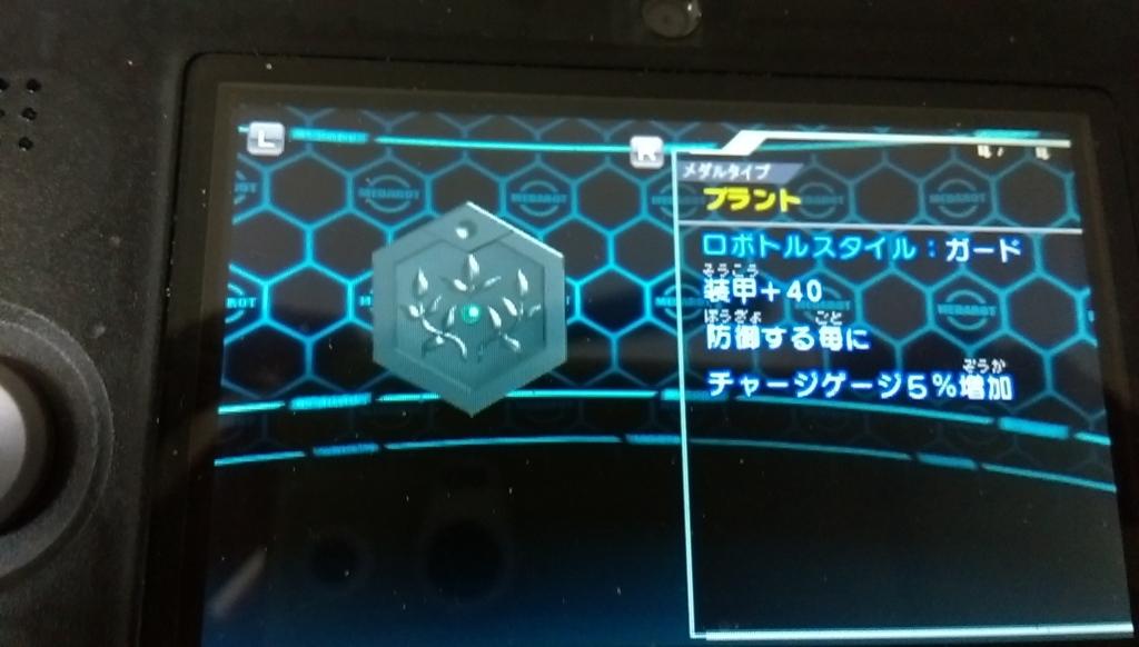 f:id:arimurasaji:20170604223744j:plain