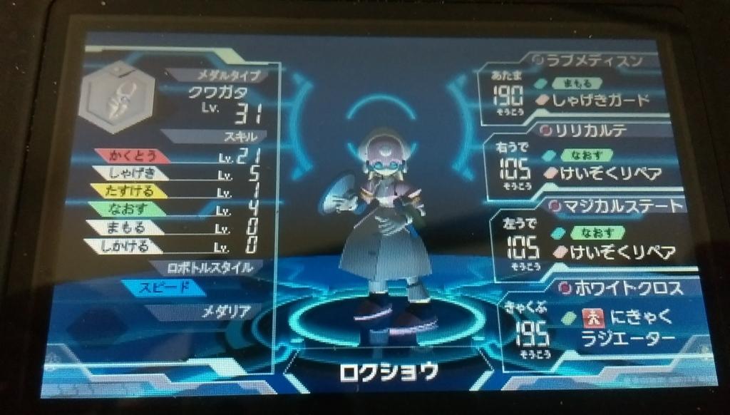f:id:arimurasaji:20170605213927j:plain