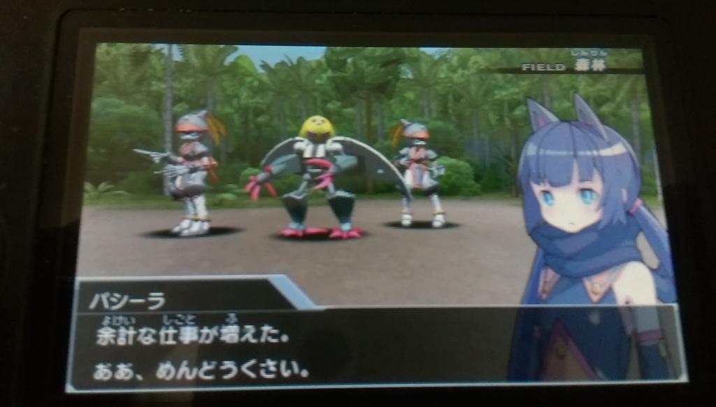 f:id:arimurasaji:20170605223048j:plain