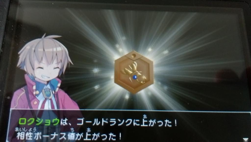 f:id:arimurasaji:20170606230313j:plain