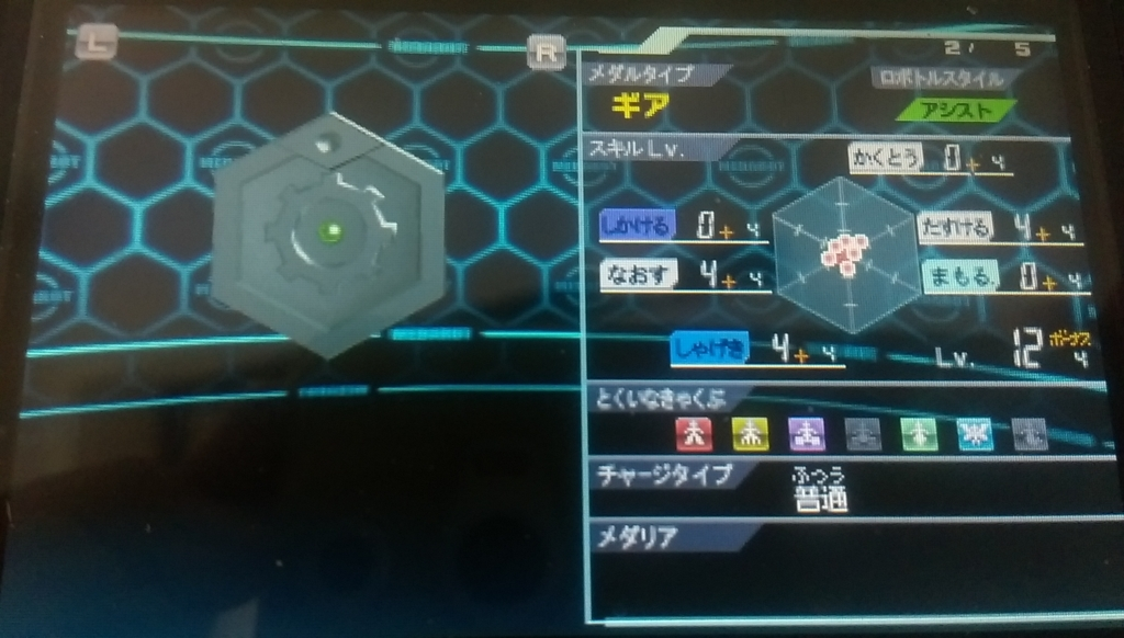 f:id:arimurasaji:20170607234838j:plain