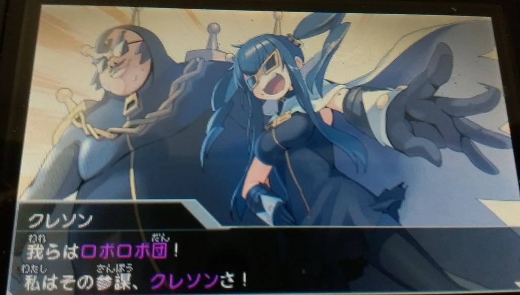 f:id:arimurasaji:20170608212104j:plain