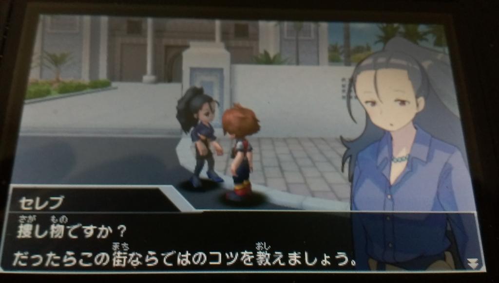 f:id:arimurasaji:20170609234938j:plain