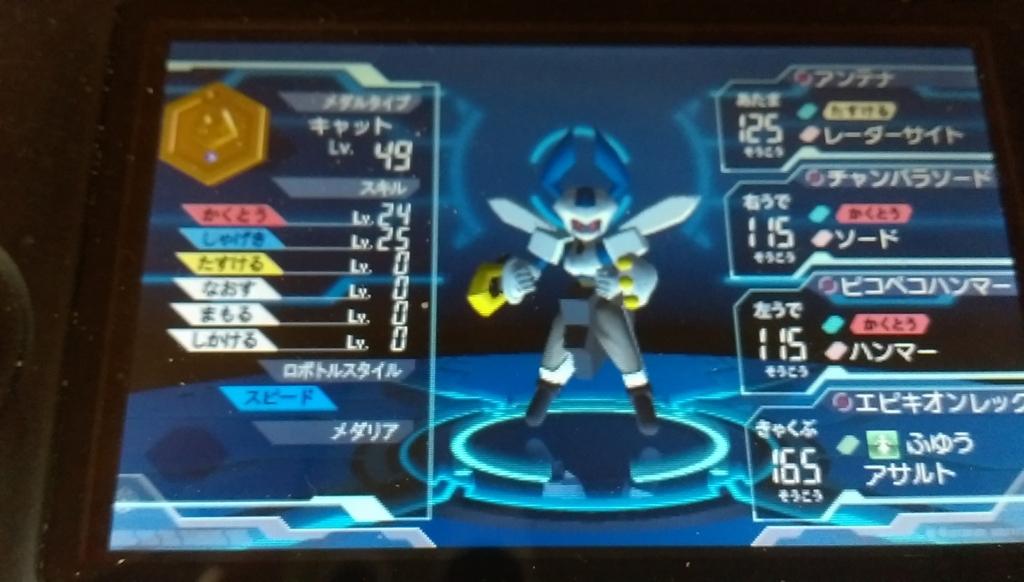 f:id:arimurasaji:20170610085252j:plain