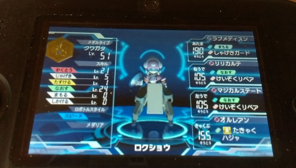 f:id:arimurasaji:20170610085258j:plain