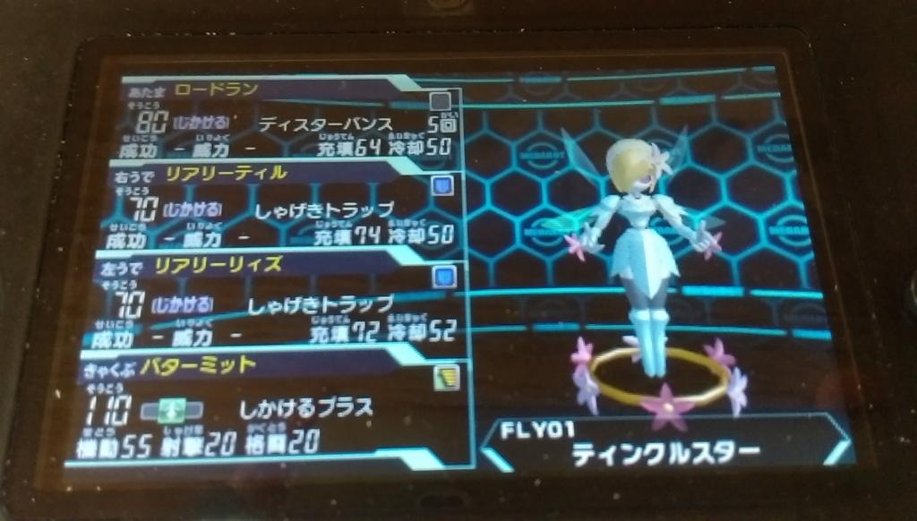 f:id:arimurasaji:20170610114725j:plain
