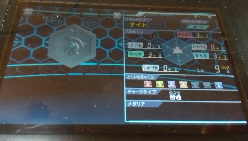 f:id:arimurasaji:20170610120402j:plain