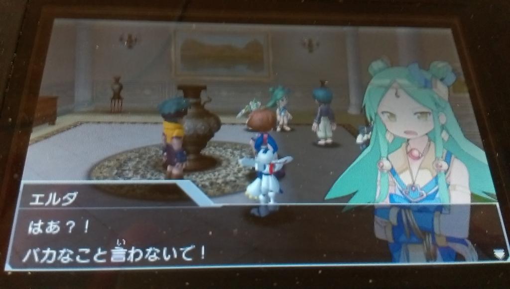 f:id:arimurasaji:20170610125721j:plain