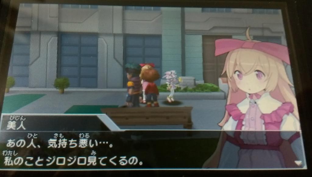 f:id:arimurasaji:20170610190948j:plain