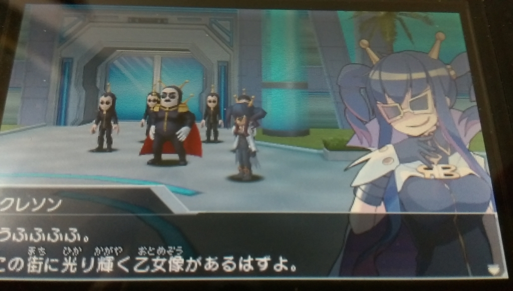 f:id:arimurasaji:20170610214749j:plain