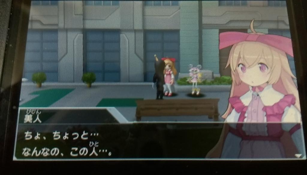 f:id:arimurasaji:20170610222835j:plain