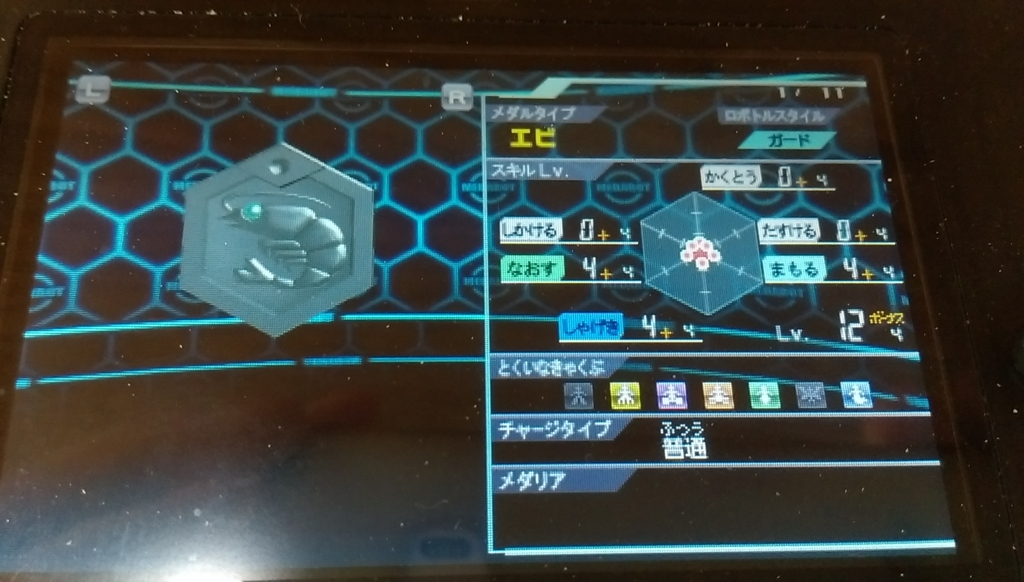 f:id:arimurasaji:20170611103236j:plain