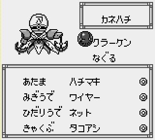 f:id:arimurasaji:20170611123643j:plain