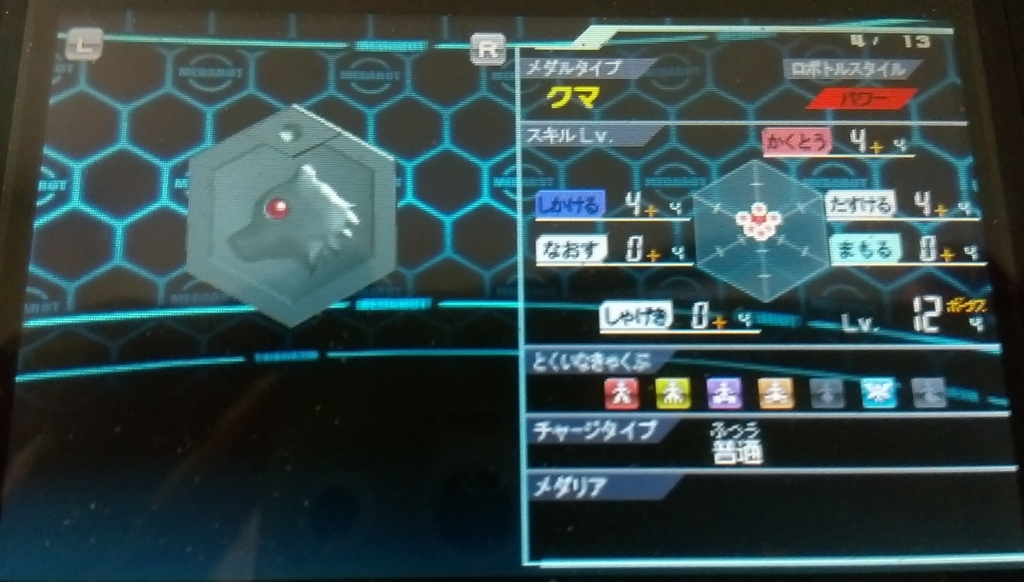 f:id:arimurasaji:20170614211244j:plain