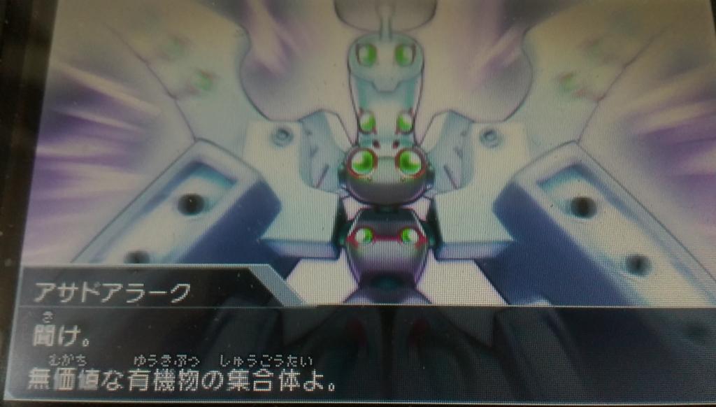 f:id:arimurasaji:20170615221500j:plain