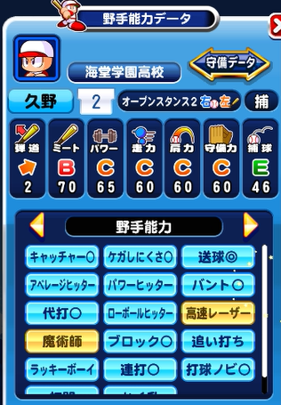 f:id:arimurasaji:20170704201813p:plain