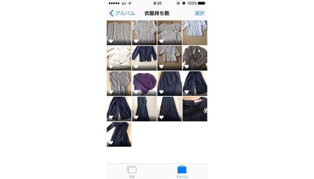 f:id:arimurasaji:20170706223516j:plain