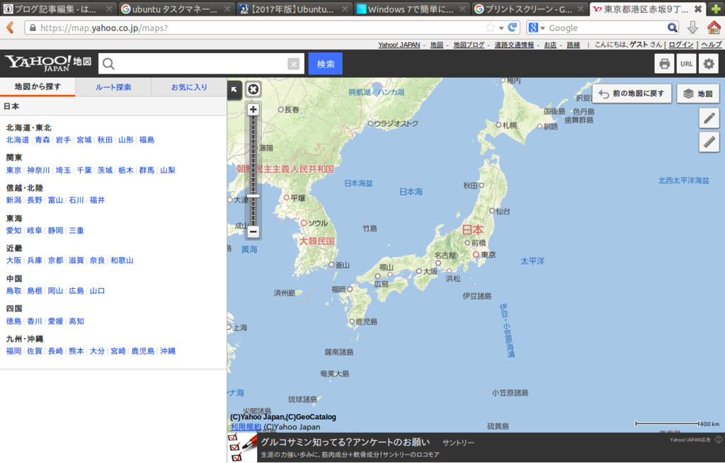 f:id:arimurasaji:20170708145036p:plain