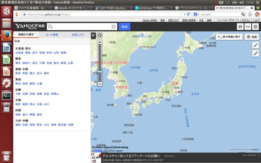 f:id:arimurasaji:20170708145726p:plain